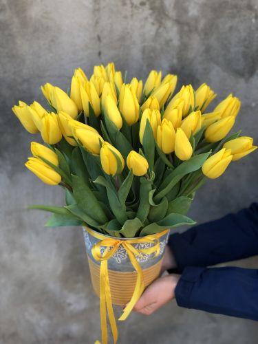 Ziedu pušķis SUNNY YELLOW