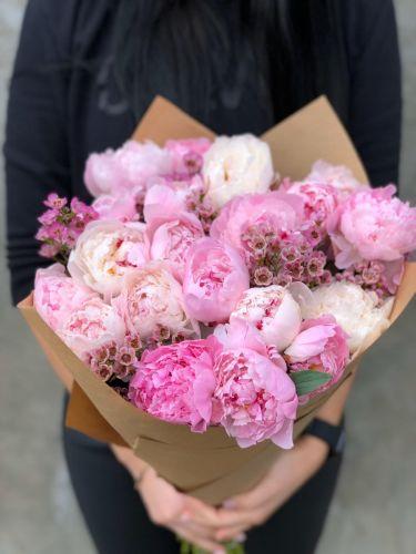 Ziedu pušķis SARA